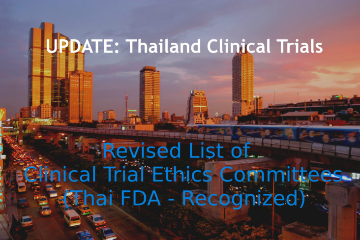 Update_Thailand_clinical_Trial_Regulatory_EC_List_Revised
